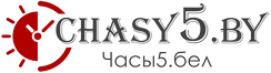 Купить часы в Минске. Часы5.бел - Chasy5.by